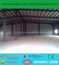 low price warehouse for sale