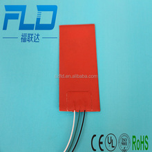 Customize silicone rubber hot pads battery powered portable heater