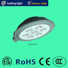 Meanwell driver 2 years warranty led street light for outdoor lighting