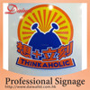 Cute Cats Acrylic Sheet Digital Printing Logo Sign