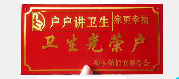 Plaqueta Metálica de alumínio Fabricante de Placas De Gravura Em Metal E Corte de Diamante Logotipo
