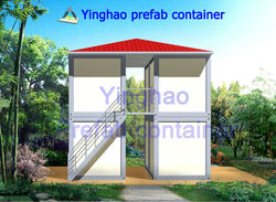office container drawing