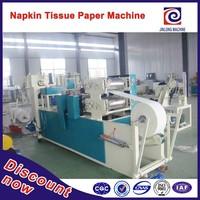 5-6T/D JL- 1880mm napkin tissue production line, tissue paper machine