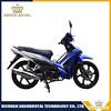 Top quality Autobicycle light-duty Cub 110cc/125cc NEW RSX 110