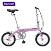 2015 Best Christmas Gift Pink Frame High End Small Wheel Aluminum Folding Bike In Bicycle For Kids Girls