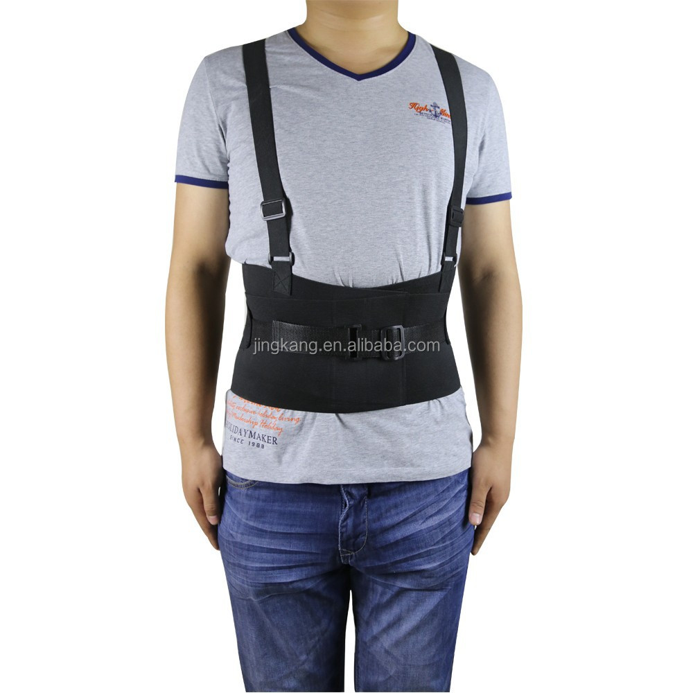 Best Cheap Lumbar Support Belt Waist Protector Waist Band ...