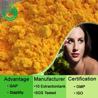 GMP supplier q10 coenzyme powder coenzyme q10 in cosmetics coenzyme q10