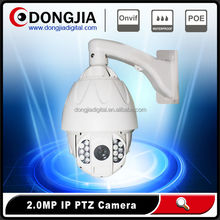 Waterproof full hd 1080p outdoor 2mp high speed dome 18x optical zoom camera mobile phone
