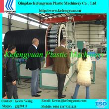 HDPE steel reinforced winding pipe machine