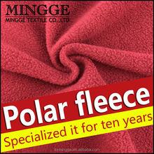 100% polyester polar fleece fabric home designs polar fleece alibaba china, sofa covers polar fleece fabric