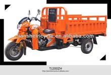 New trike chopper three wheel motorcycle