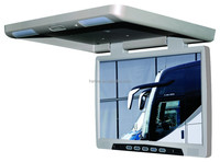 17 inch roof mounted car dvd player