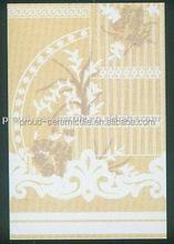 200x300MM Flower Beige Screen Printing ceramic wall tile