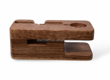 High Quality Real Wood Material for Apple Watch Charging Stand