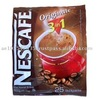 /product-free/nescafe-3-in-1-111420706.html