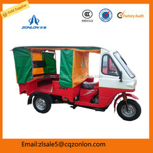 China Motorcycle Sidecar For Passenger