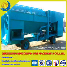 China Alluvial Gold Washing Plant For Sale