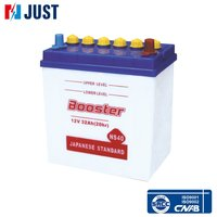 Japan Standard Lead Acid Battery /Car Battery Made In China 12v 36ah NS40Z