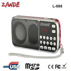 Digital FM radio speaker support TF Card,USD Flash driver with 3.5cm jack