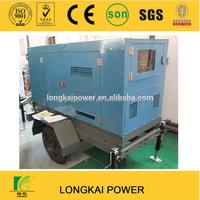 Longkai 27kw 33kva silent diesel generators Foton with Stamford