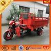 motorized five wheel tricycle three wheel cargo motorcycle