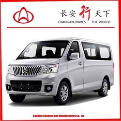 The best CHANGAN G10.2 van for sale 2