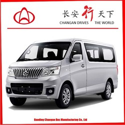 The best CHANGAN G10 van for sale 2