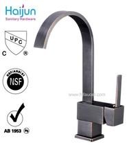 ORB single handle kitchen faucet