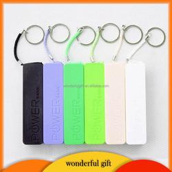battery charger Power Bank ,Hot Sale & Fine perfume 1200mAH-2600mAH ,Good Quality
