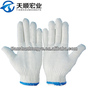 10Guage Bleach White Cotton Knitted glove Safety work gloves