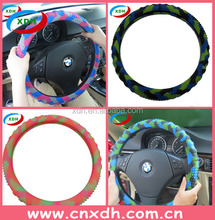 New Product Silicone Steering Wheel Covers Car Interior Accessories/Cute purpes Steering Wheel Covers