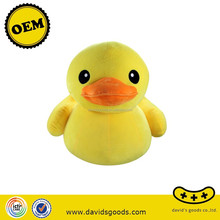 plush yellow duck toy custom baby dolls new product in 2015