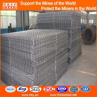 all sizes best quality high strength concrete reinforcement wire mesh