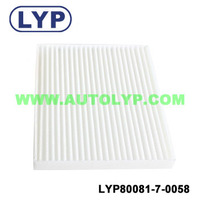Air Filter used for HYUNDAI TUCSUN , ACCENT, RIO,HYUNDAI IX35