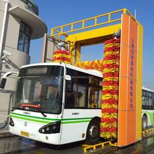 automatic car wash machine bus truck wash equipment auto washing system