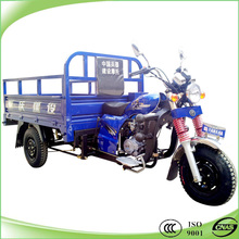 old fashioned 200cc motortricycle 3 wheeler
