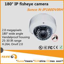 2.0 Megapixel IP fisheye security camera system, fiseye panoramic IP security camera