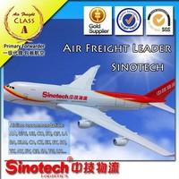 Air Cargo Shipping to RIYADH JEDDAH DAMMAM Cairo from China