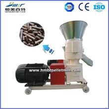mini pellet mill China supplier 450kg/h diesel pellet machine home used for sale