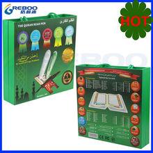 Portable Muslim Cheapest digital al quran read pen m9, digital AI Holy Quran reading pen m9 word-by -word