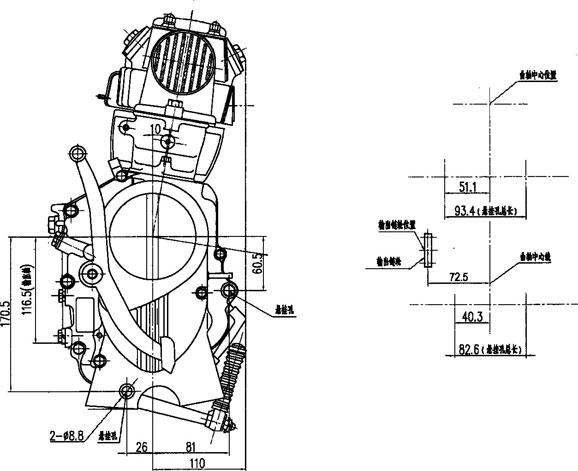 lifan engines pit bike parts kick starting 110cc lifan