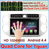 Ownice C200 Pure Android 4.4.2 Quad Core 1.6GHz vw tiguan dvd player gps +2GB DDR3 +16GB Flash