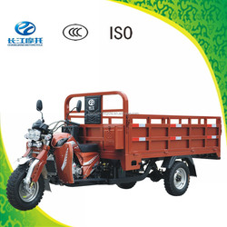 200cc water cooled 3 wheel cargo motor tricycle made in China