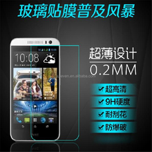 clear screen protector For HTC D616,explosion-proof tempered glass For HTC D616,For HTC D616 glass film