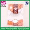 professional manufacture resealable bag food bags