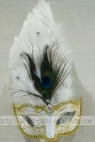 ODM Elite Luxurious Holloween Feather Mask