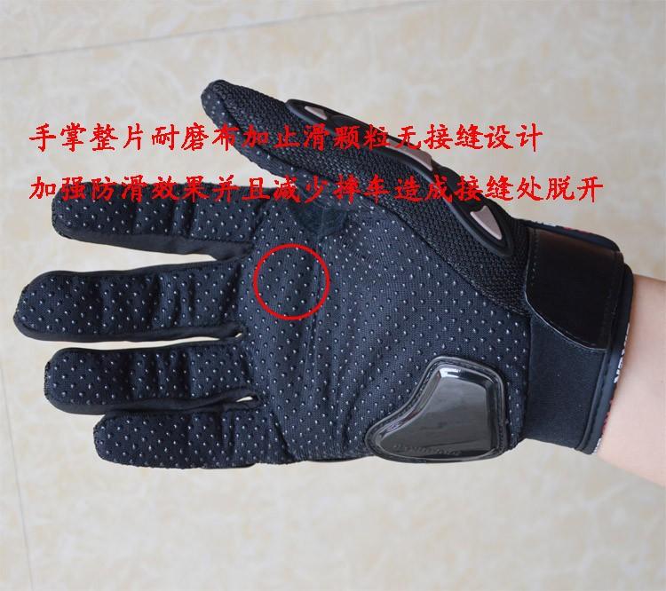 Перчатки для мотоциклистов guantes luvas PRO