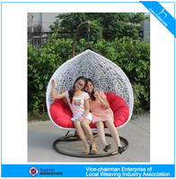 U rattan outdoor furniture double hanging chair (CF1432H)