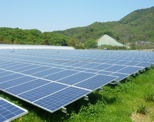China Manufacturer / Solar Power Mounting Systems for Commercial