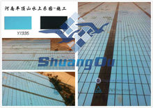 swimming pool deck tiles 240x115 competition pools
